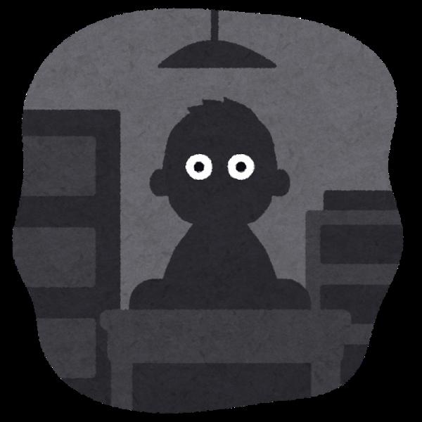 法定点検による停電のお知らせ(2021/1/4深夜~1/5未明実施)